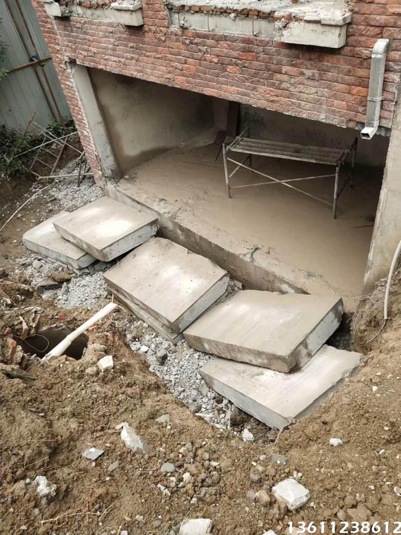 国贸裙楼楼梯楼板绳锯切割拆除案例