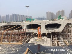 北京桥墩切割:支撑梁切
