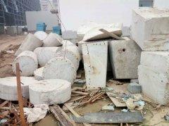 北京拆除公司:钢筋混凝